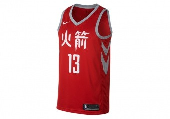 e9b301e87 NIKE NBA JAMES HARDEN HOUSTON ROCKETS CITY EDITION SWINGMAN JERSEY  UNIVERSITY RED