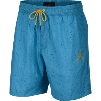 775682a473cc Product AIR JORDAN ULTIMATE FLIGHT BASKETBALL SHORTS is no longer  available. Check out other offers products